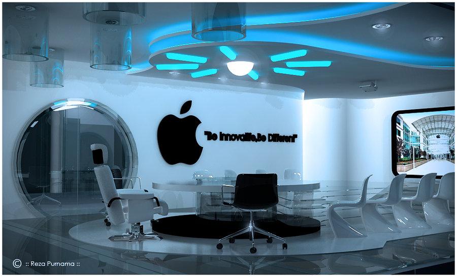 Futuristicmeetingroom